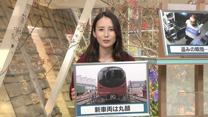 森川夕貴 報道ステーション (2018年10月11日放送 21枚)
