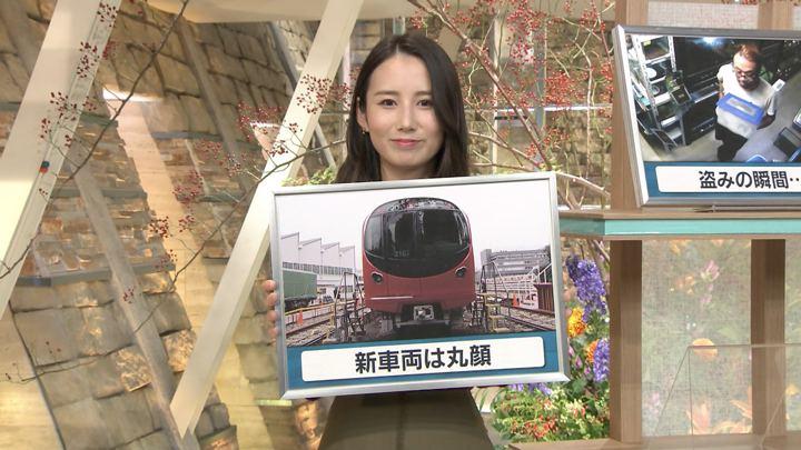 2018年10月11日森川夕貴の画像14枚目