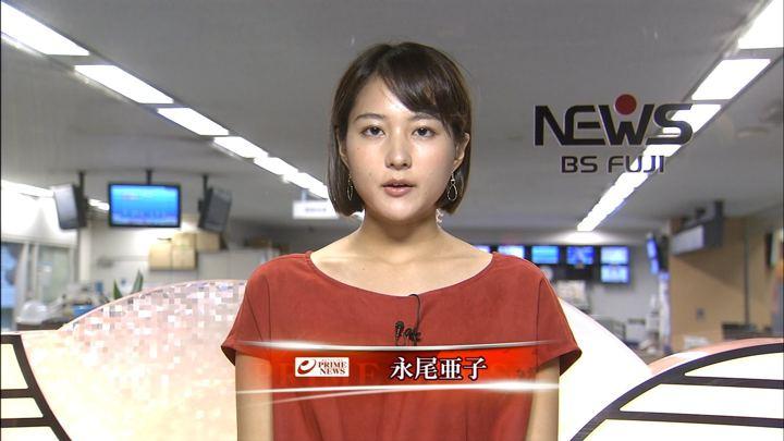 2018年08月10日永尾亜子の画像02枚目