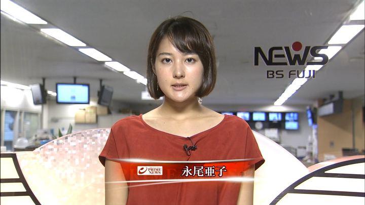 2018年08月10日永尾亜子の画像04枚目