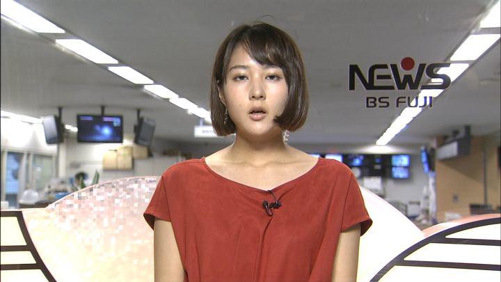 2018年08月10日永尾亜子の画像06枚目