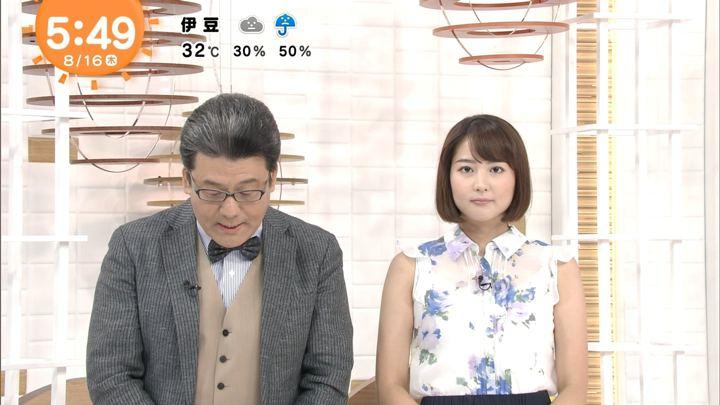 2018年08月16日永尾亜子の画像04枚目