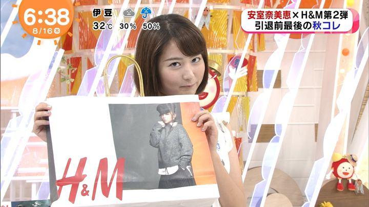 2018年08月16日永尾亜子の画像08枚目