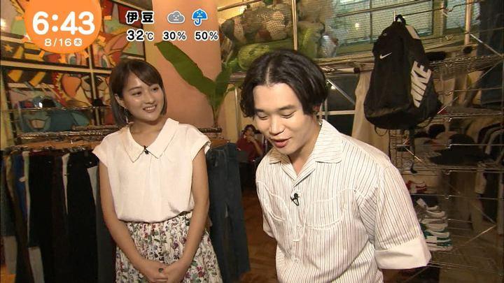 2018年08月16日永尾亜子の画像09枚目