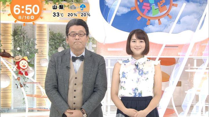 2018年08月16日永尾亜子の画像12枚目
