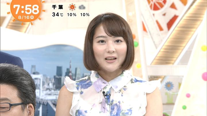 2018年08月16日永尾亜子の画像16枚目