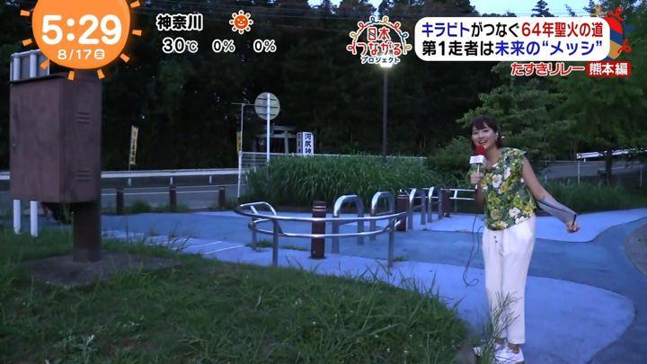 2018年08月17日永尾亜子の画像03枚目