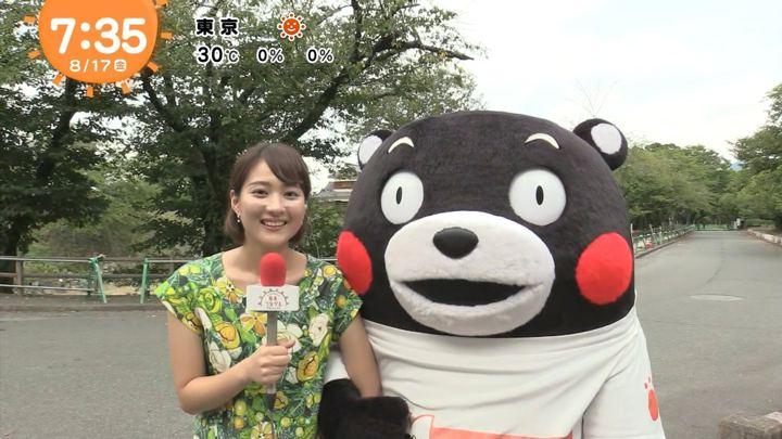 2018年08月17日永尾亜子の画像06枚目