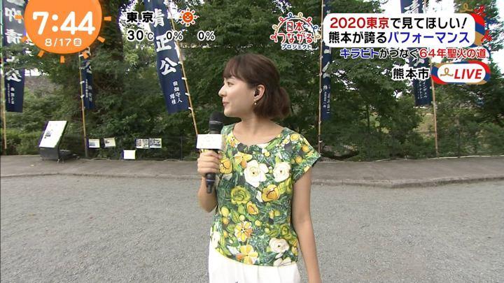 2018年08月17日永尾亜子の画像07枚目