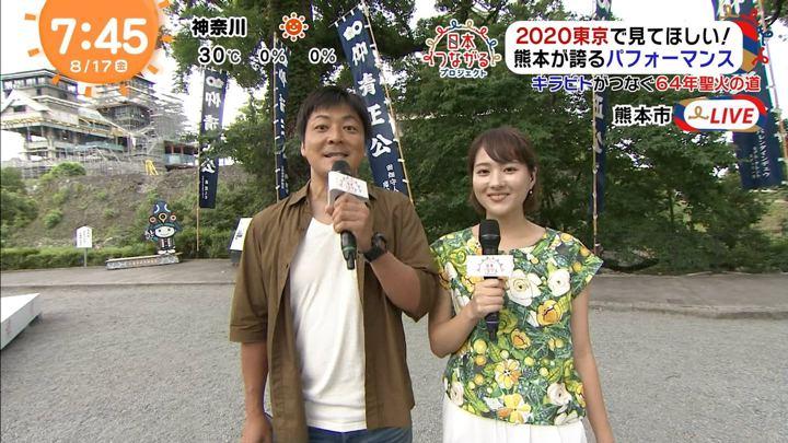 2018年08月17日永尾亜子の画像08枚目