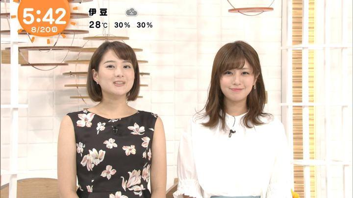 2018年08月20日永尾亜子の画像08枚目