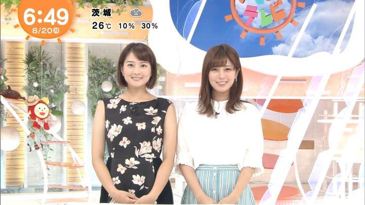 2018年08月20日永尾亜子の画像11枚目