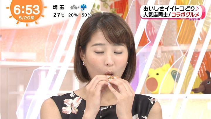 2018年08月20日永尾亜子の画像14枚目