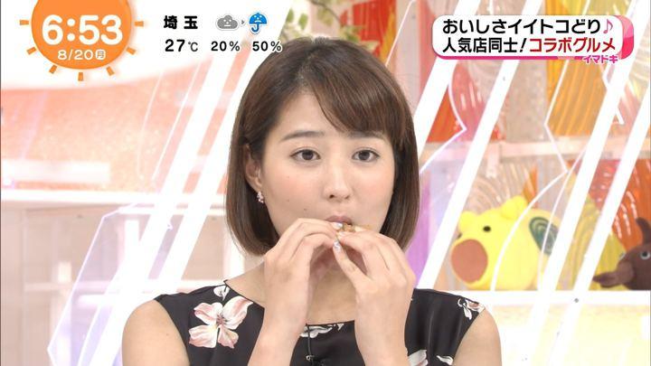 2018年08月20日永尾亜子の画像15枚目