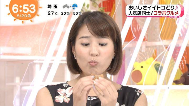 2018年08月20日永尾亜子の画像16枚目