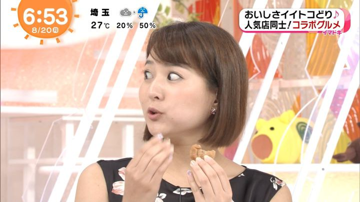 2018年08月20日永尾亜子の画像17枚目