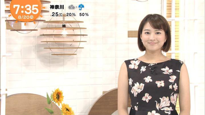2018年08月20日永尾亜子の画像19枚目