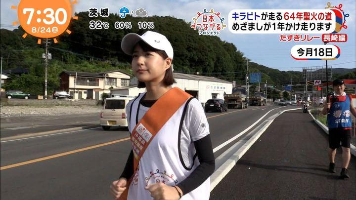 2018年08月24日永尾亜子の画像07枚目