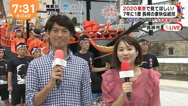 2018年08月24日永尾亜子の画像11枚目