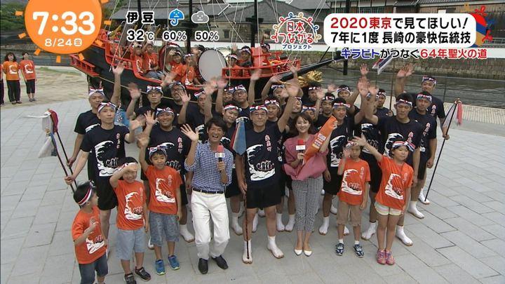 2018年08月24日永尾亜子の画像12枚目