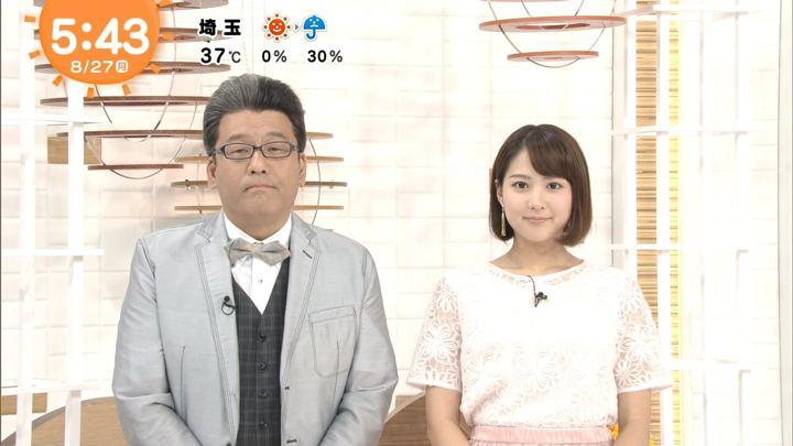 2018年08月27日永尾亜子の画像02枚目