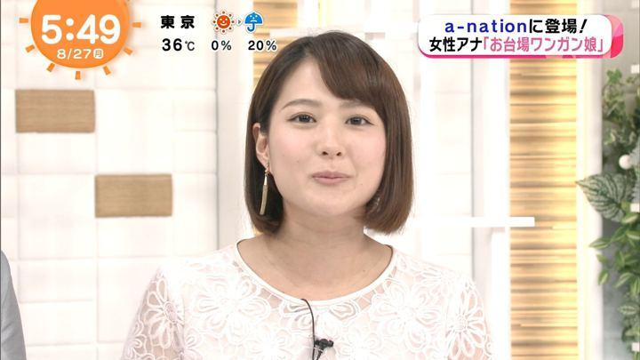 2018年08月27日永尾亜子の画像08枚目