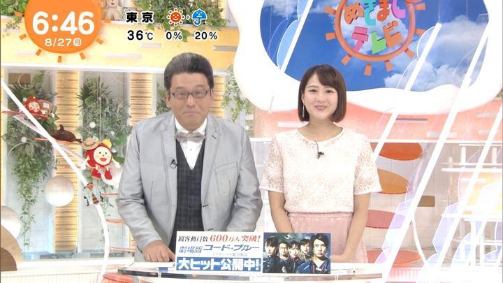 2018年08月27日永尾亜子の画像09枚目