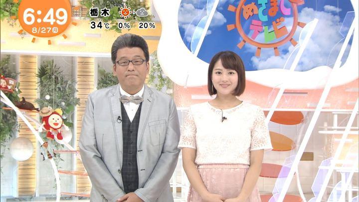 2018年08月27日永尾亜子の画像11枚目