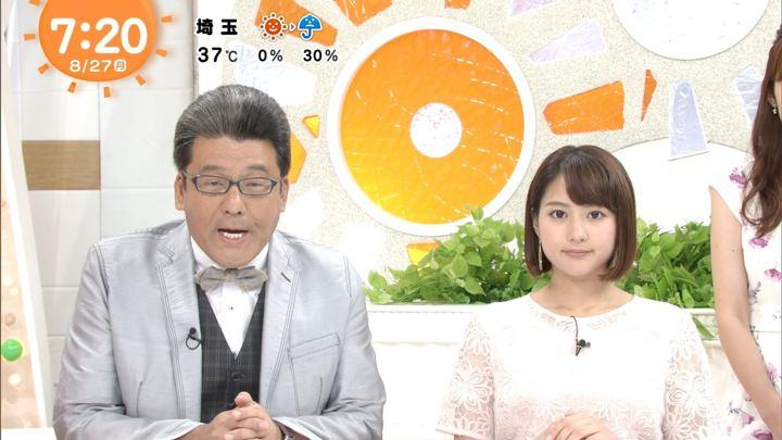 2018年08月27日永尾亜子の画像13枚目