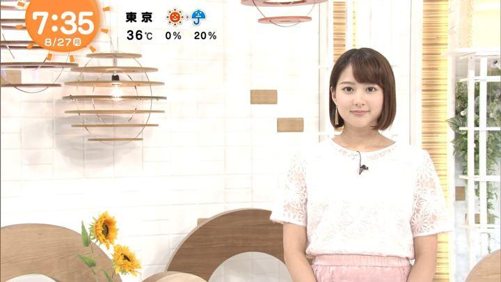 2018年08月27日永尾亜子の画像15枚目