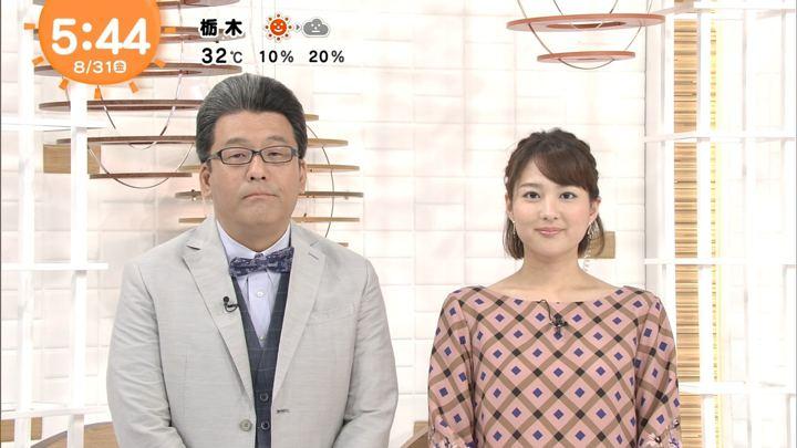2018年08月31日永尾亜子の画像01枚目