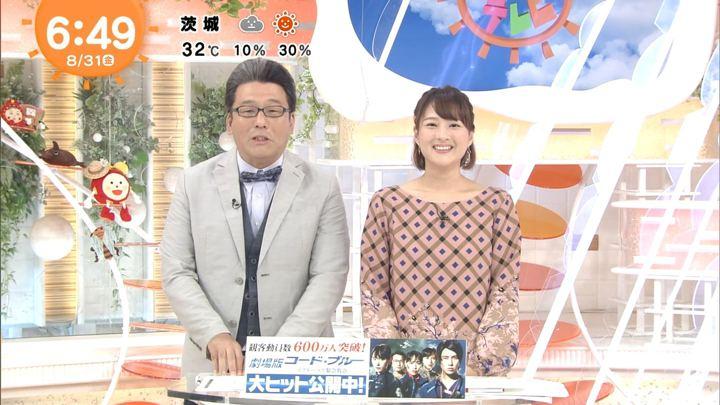 2018年08月31日永尾亜子の画像06枚目