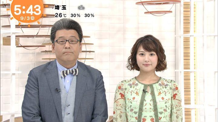 永尾亜子 めざましテレビ (2018年09月03日放送 7枚)
