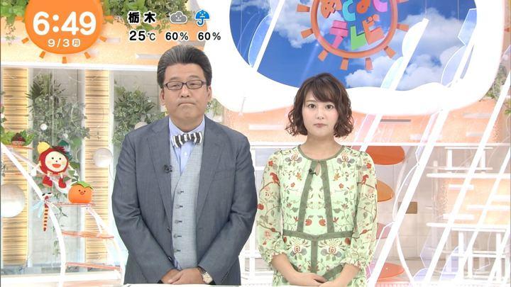 2018年09月03日永尾亜子の画像05枚目