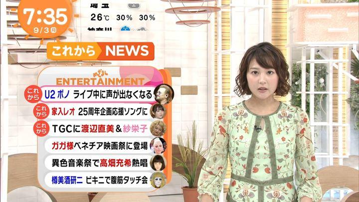 2018年09月03日永尾亜子の画像06枚目