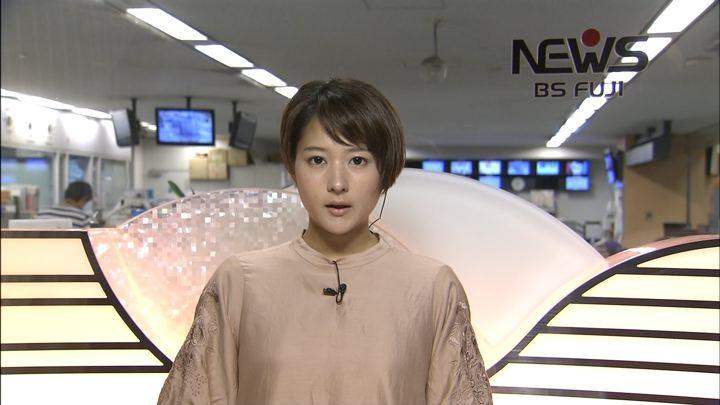 2018年09月07日永尾亜子の画像01枚目