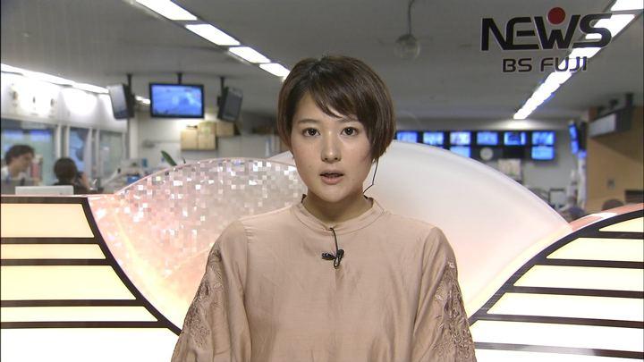 2018年09月07日永尾亜子の画像04枚目