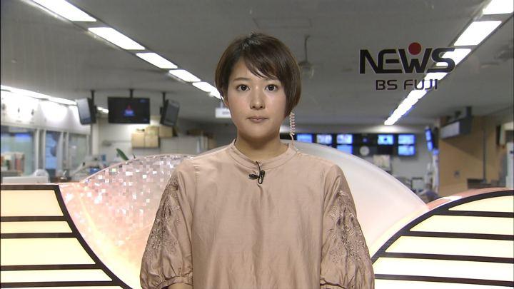 2018年09月07日永尾亜子の画像06枚目