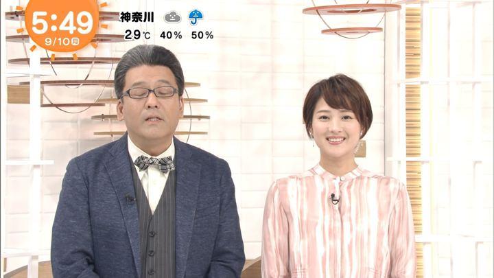 2018年09月10日永尾亜子の画像03枚目