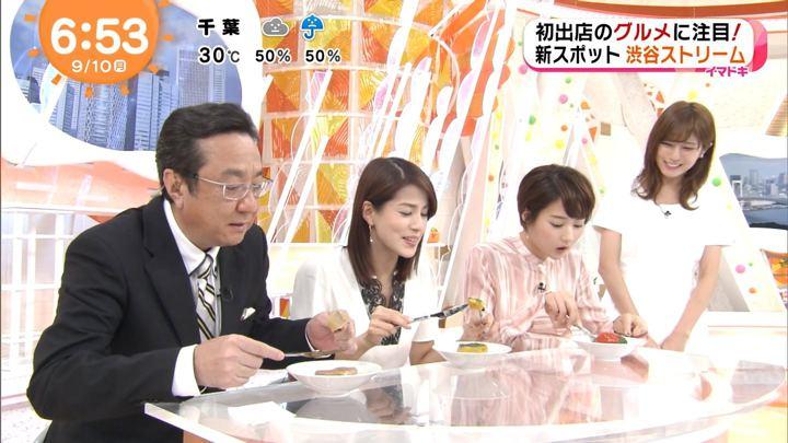 2018年09月10日永尾亜子の画像06枚目