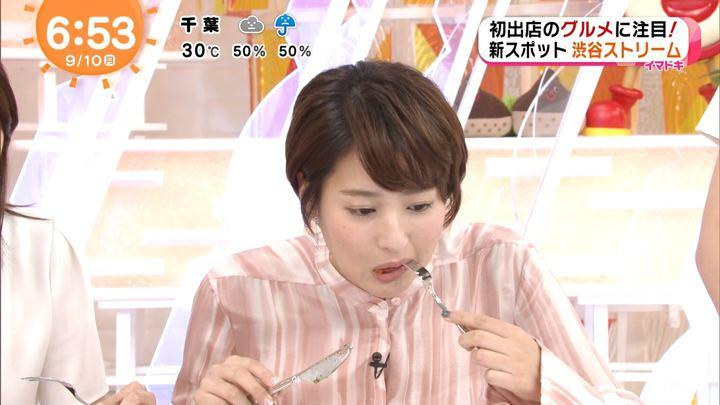 2018年09月10日永尾亜子の画像07枚目