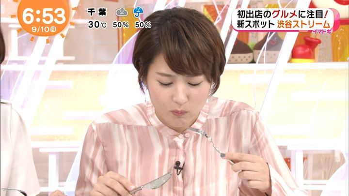 2018年09月10日永尾亜子の画像08枚目