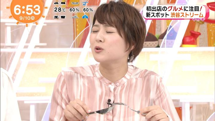 2018年09月10日永尾亜子の画像09枚目