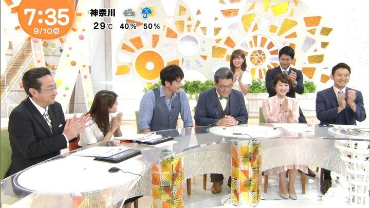 2018年09月10日永尾亜子の画像10枚目