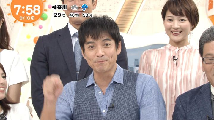 2018年09月10日永尾亜子の画像12枚目