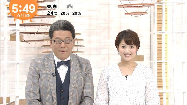 2018年09月11日永尾亜子の画像03枚目