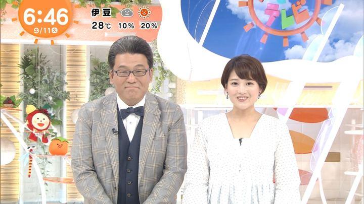 2018年09月11日永尾亜子の画像05枚目