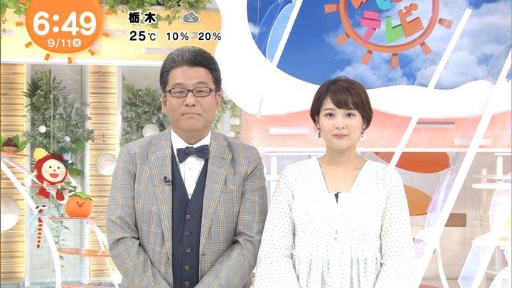 2018年09月11日永尾亜子の画像06枚目