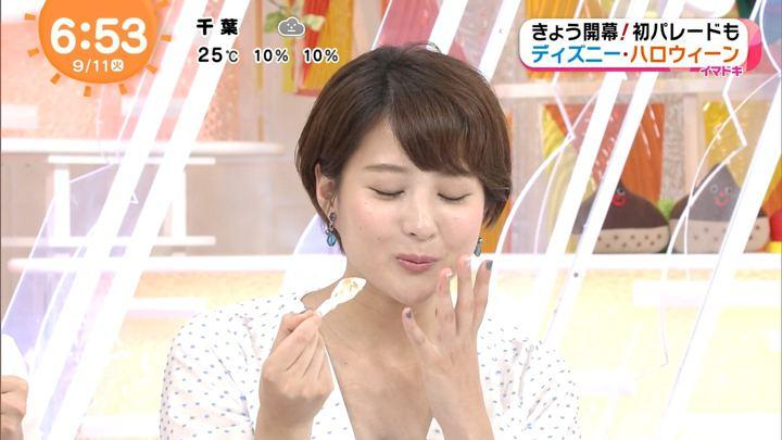 2018年09月11日永尾亜子の画像10枚目