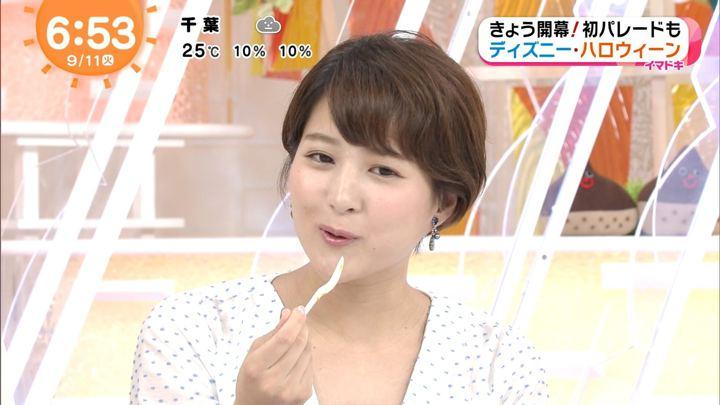 2018年09月11日永尾亜子の画像11枚目